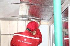 утепление потолка на балконе ск комфорт фото