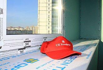 Обшивка балкона гипсокартоном фото СК Комфорт
