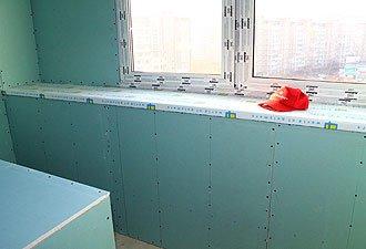 Обшивка балкона гипсокартоном фото Киев