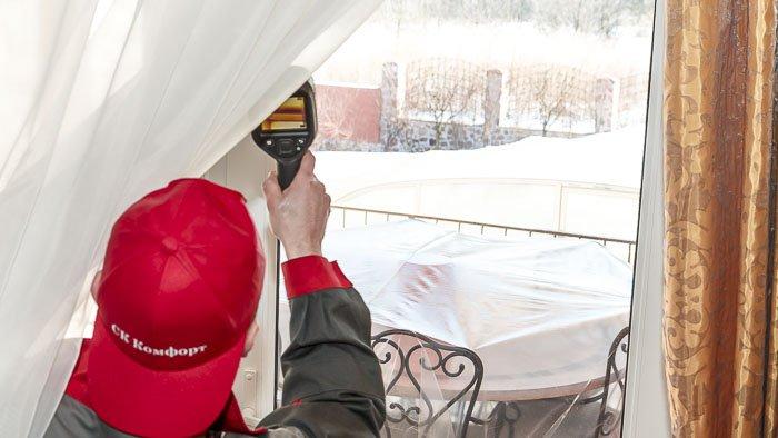 """Тепловизор максимально точно указывает место потери тепла """"продувания"""" - фото СК Комфорт"""