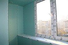 Отделка балкона внутри гипсокартоном