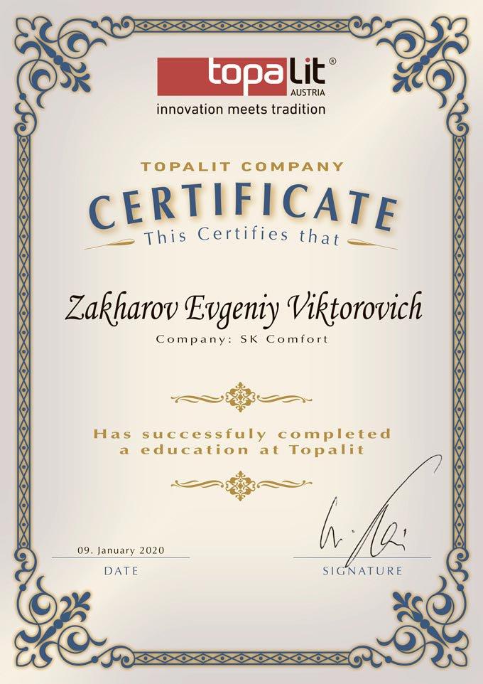 Сертификат официального представителя подоконников Topalit на Украине, фото 2020 Киев