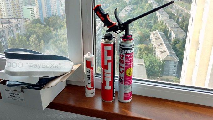 Материалы для утепления окон в квартире, фото Дарница СК К