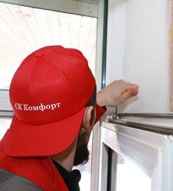 Регулировка прижима пластикового окна, фото СК Комфорт Киев