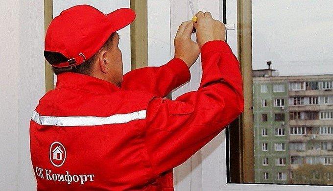 ремонт пластиковой двери фото СК Комфорт