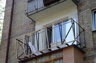 каркас балкона на 30 см