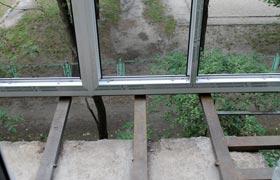 Вынос балкона по полу 1100 грн
