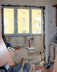 Демонтаж выхода на балкон фото